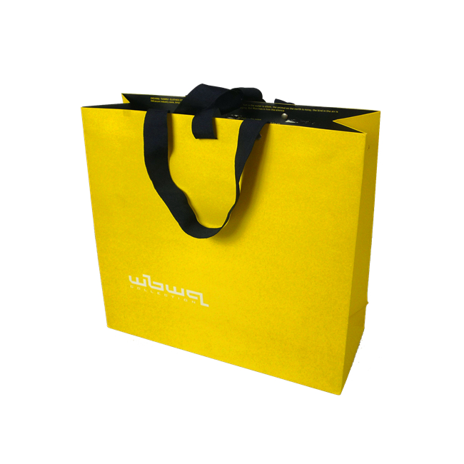Yellow Paper Shopping Bag