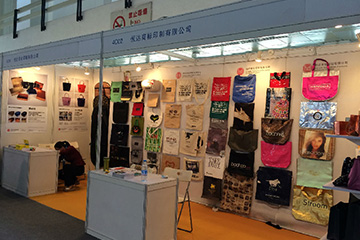 2014 Beijing International Gifts, Premium & Houseware Exhibition